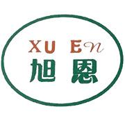 广州市旭恩能源科技有限公司广塘第二分公司