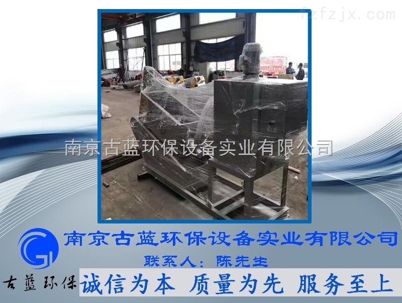 污水处理叠螺机脱水机 一体化污泥处理设备