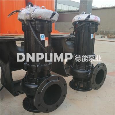 潜污泵型号
