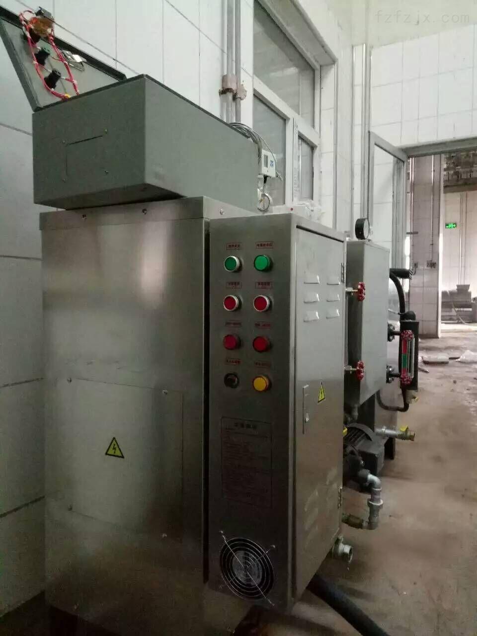 旭恩18KW电蒸汽发生器范围使用