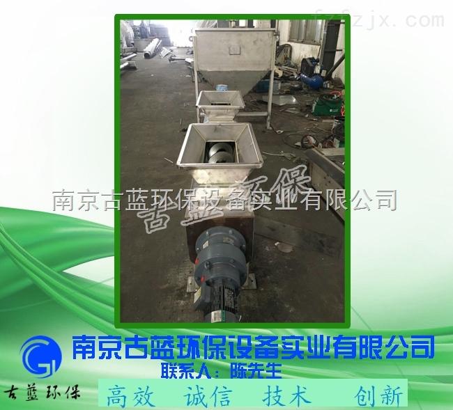 可定制脱水机 污泥压榨机 多功能提升机