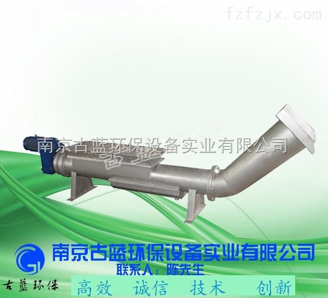 古蓝LYZ219/11螺旋泥饼压榨机 多功能浓缩机
