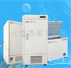 超低温冰箱低温保存箱