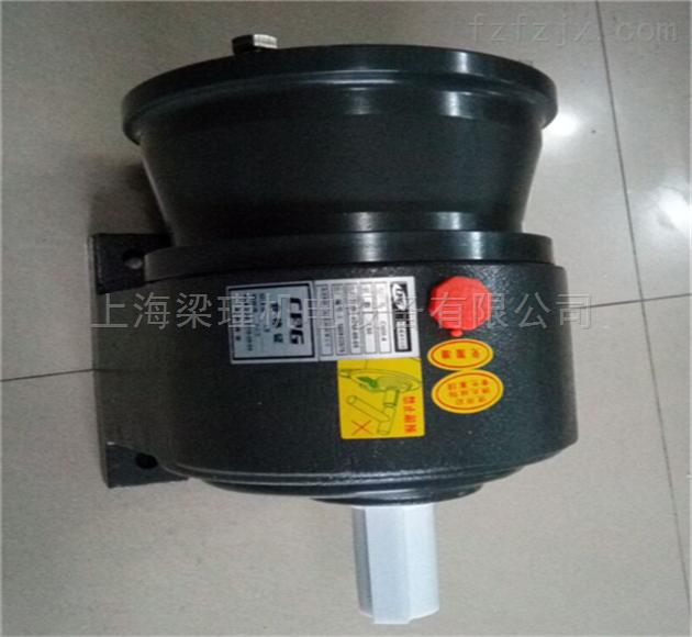 台湾城邦3HP齿轮减速机