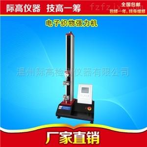 EN388标准测试仪器全套配置厂家直销