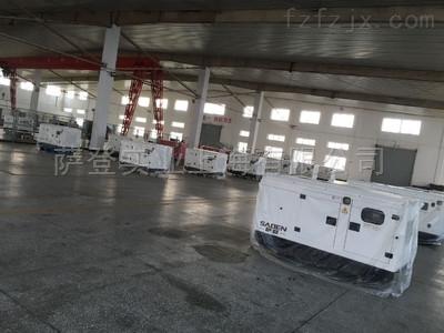 备用大型静音25KW220V380V柴油发电机组