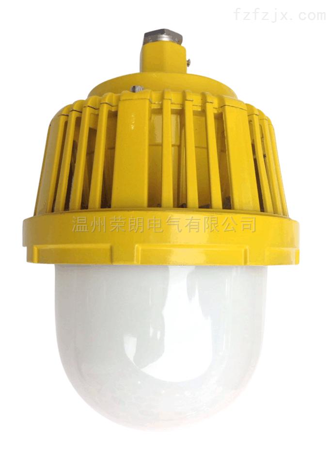 环照型LED防爆灯 GCD616-50W防爆吊杆灯