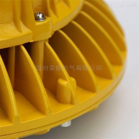BPC8766-70WLED防爆灯 工厂防爆照明灯