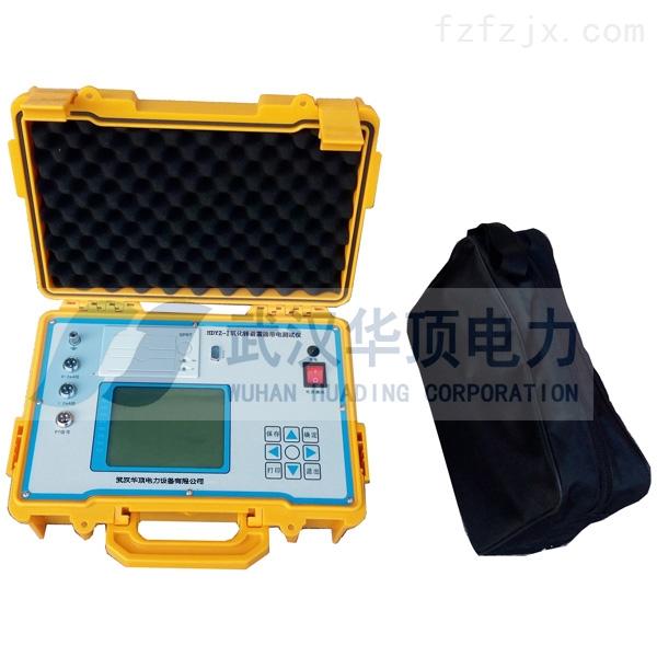 单相氧化锌避雷器带电测试仪价格