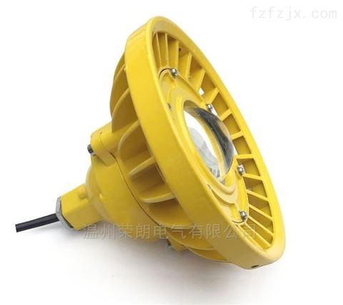 CCD103LED防爆灯 20W加工场防爆集成灯