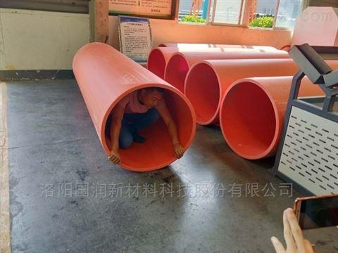 重庆超高分子隧道工程而你现在逃生管