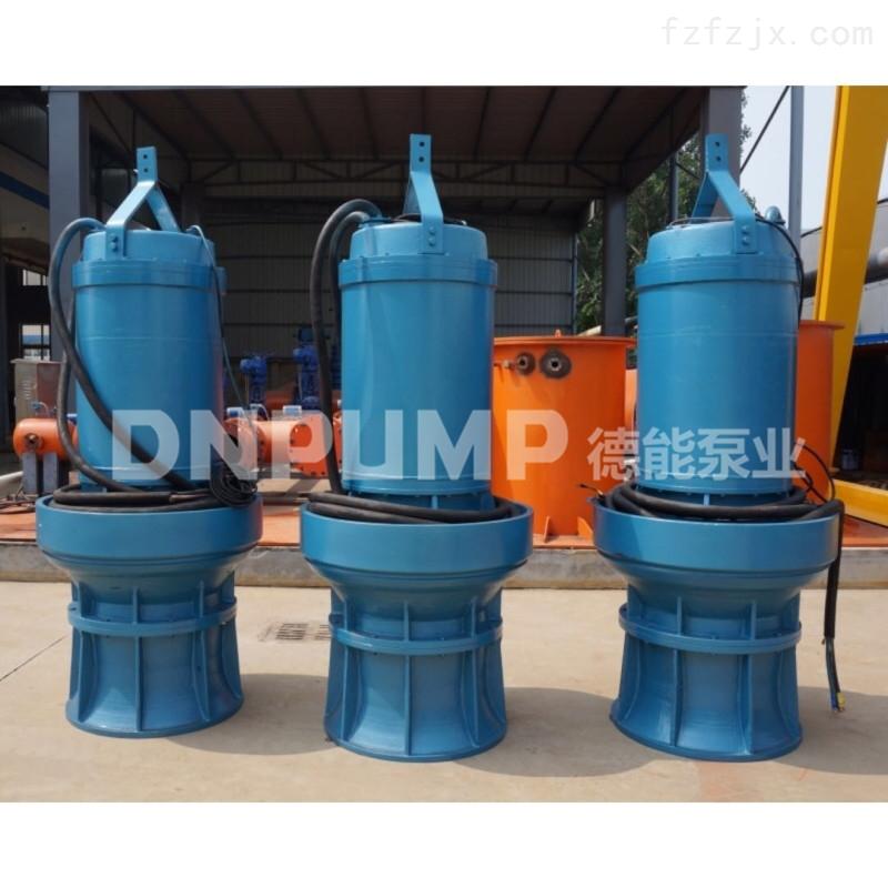 天津潜水泵生产厂家大流量防汛强排泵
