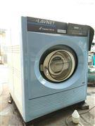 565-梅州出售二手50公斤川岛烘干机2台